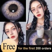 Lentes de contato de cor para olhos de natal lentes coloridas macio super-fino acuvue lentes de beleza olhos azul marrom
