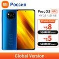 Глобальная версия POCO X3 NFC 6 ГБ 128 ГБ/64GB Смартфон Snapdragon 732G 120 Гц Дисплей 64-мегапиксельная четырехъядерная камера 5160 мА/ч, 33 Вт заряда