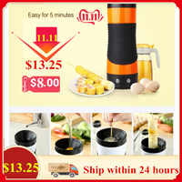 EU Plug 220V Electric Household DIYElectric Automatic Rising Egg Roll Maker Cooking Tool Egg Cup Omelette Master Sausage Machine
