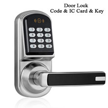 Electric Door lock Gate opener Digital Code lock IC card/Password/mechanical Key Battery waterproof Wood/Iron Door Hotel/Home(China)