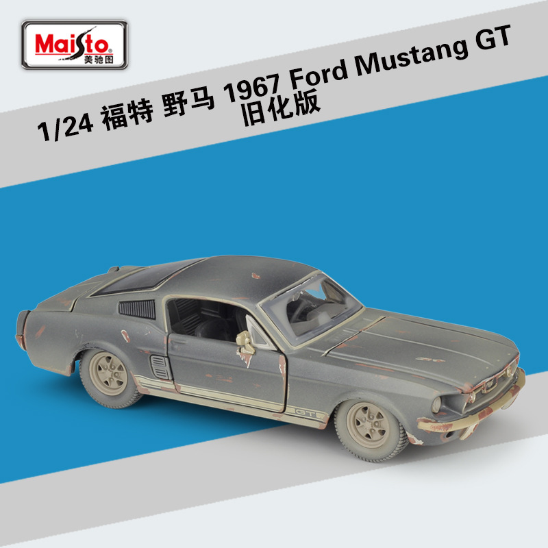 Maisto 1:24 1967 Ford Mustang GT Distressed Alloy Car Model Collection Gift Toy