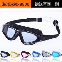 17 novo estilo óculos de proteção 8800 anti nevoeiro grande quadro óculos de natação masculino/feminino óculos de alta definição à prova dgoágua natação óculos de proteção Óculos de segurança     -