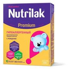 Смесь молочная сухая Nutrilak Premium Гипоаллергенный, для профилактики пищевой аллергии, с рождения, 350 г