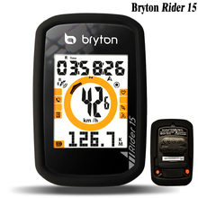 Bicicleta ao ar livre ciclismo rider 15 computador de borracha silicone capa inteligente com tela lcd filme capa protetora para bryton r15