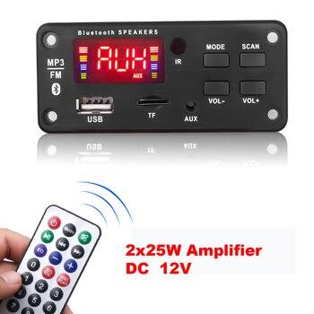 12v*50W Amplifier MP3 Decoder Board Color Screen Bluetooth V5.0 Car MP3 Player USB Recording Module FM AUX Radio For Speaker 8