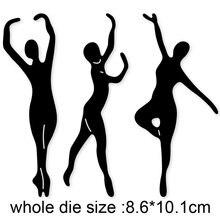 Ремесленные штампы для женщин балерины металлические скрапбукинга