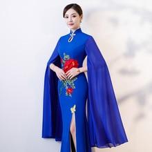 2020 satış sınırlı küçük koku, geliştirilmiş Cheongsam, cumhuriyeti uzun zarif Zither elbise, performans ziyafet, koro elbise