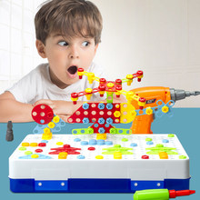 Children Toys Drill Puzzle Educational Toys DIY Screw Group Toys Kids ToolKit Plastic Boys Jigsaw Mosaic Design Kid Building Toy(China)
