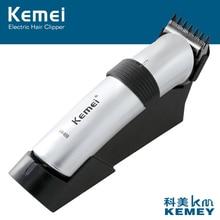 Kemei الشعر المتقلب اللاسلكي المهنية مقص الشعر الكهربائية الحلاق كليبرز آلة حلاقة الرجال أداة تهذيب اللحية KM 609