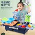 Электрическая игрушка для мытья в посудомоечной машине, кухонные игрушки с проточной водой, игрушка для ролевых игр, водонепроницаемый кух...