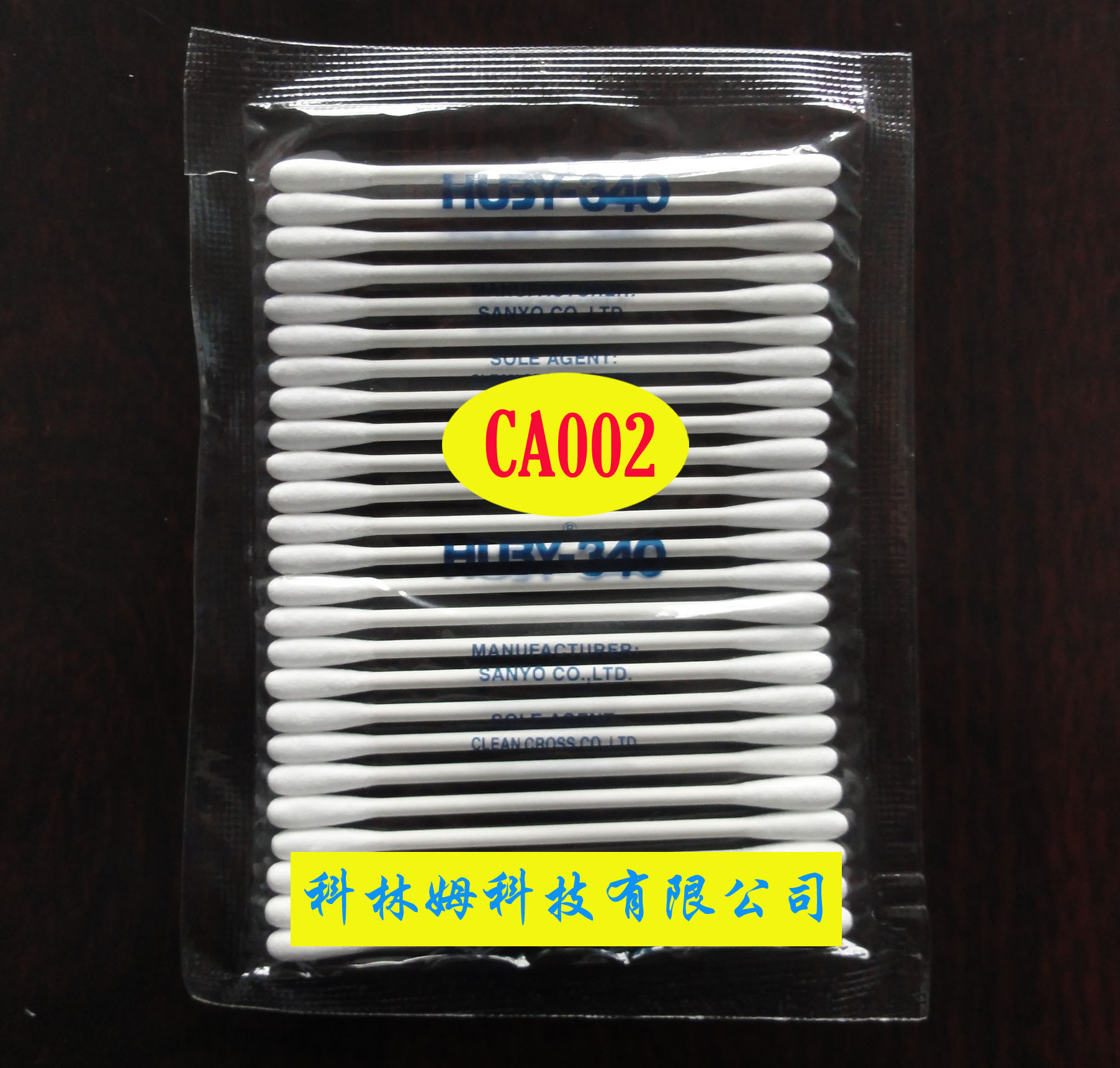 Manufacturers Wholesale Huby-CA002 Double Headed Zhi Gan Cotton Swab Dust-free Cotton Swab Zhi Gan + Zhang Si Mian Japan Cotton