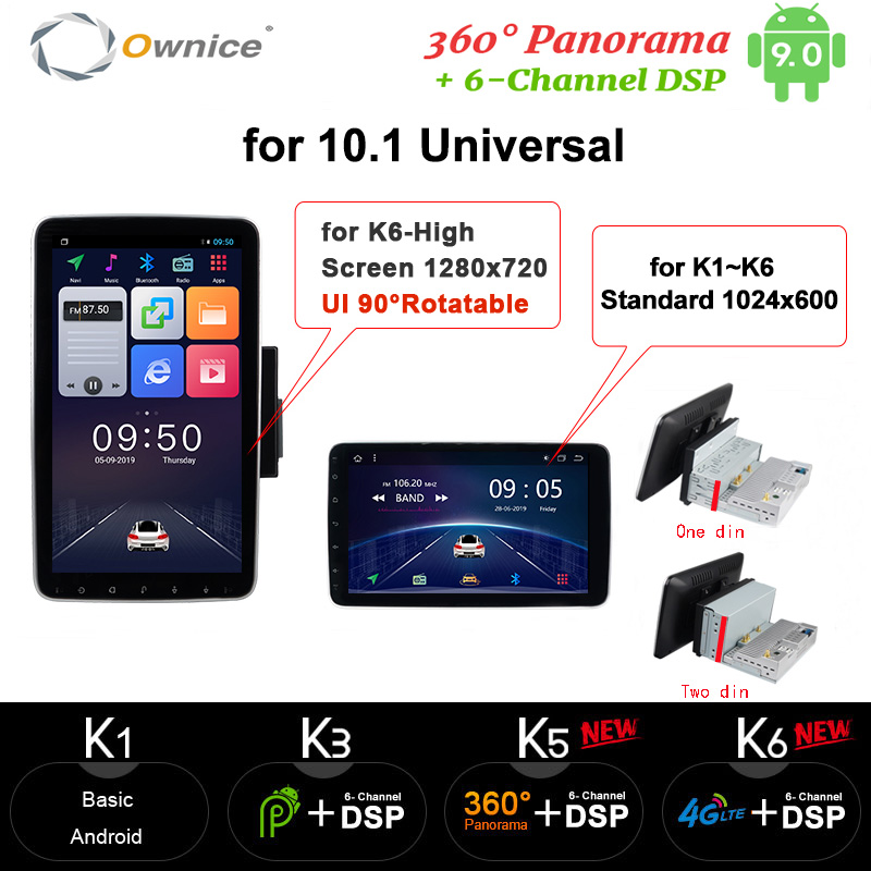 1 din 2 din 10.1'' Android 10 1280*720 Rotation DSP 360 Panorama 4G LTE SPDIF Car Radio player GPS Navi for universal radio image