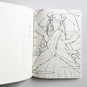 Image 3 - จีนโบราณสไตล์ Coloring Book สำหรับผู้เริ่มต้น Anti ความเครียดง่ายสำหรับผู้ใหญ่ Graffiti Book