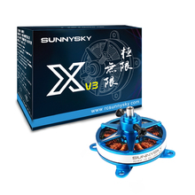RC Drone Brushless Motor Original Sunnysky X2302-III KV1500 KV1650 Motor for Indoor RC Quadcopter Power original walkera motor fixed plate for f210 3d f210 rc drone