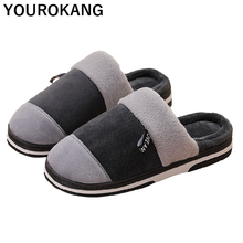 Men Home Slippers Winter Warm Shoes Plus Size Indoor Bedroom Floor Household Slippers Lovers Cotton Soft Plush Shoes Unisex цена 2017