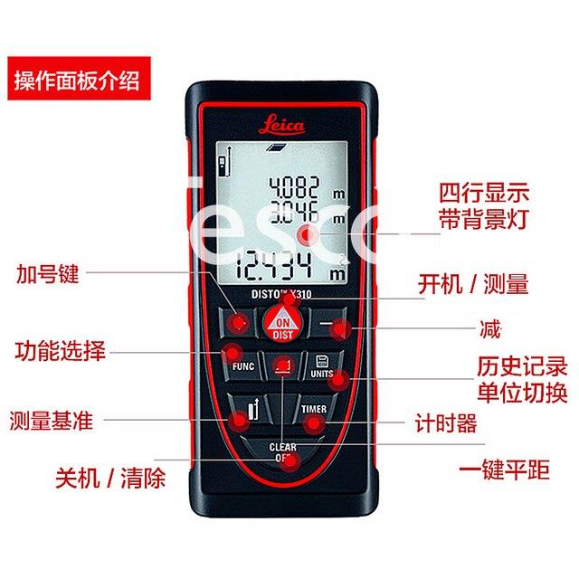 X310 télémètre laser portable 120 mètres haute précision infrarouge électronique règle mesure de la pièce