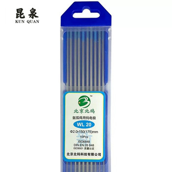 цена на Factory sell directly tungsten electrode WL20 for tig welding sky blue head 10pcs/package