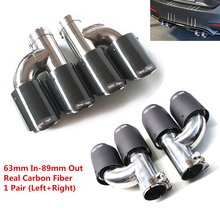 цена на 63mm Inlet 89mm Dual Outlet Muffler Car Exhaust Tail Pipe Escape Carbon Fiber Universal Silencer System