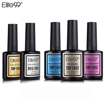 Elite99 Gel Nagel 15ml Top Coat Top + Basis Mantel Foundation für UV Gel Polish Beste Nagel Lack Lack matte Top UV Gel Lack