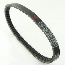 Мотоцикл резиновая муфта приводной ремень зубчатый шкив для Honda 23100-KZR-601 23100KZR601 PCX125 2012