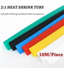 10 м/лот набор термоусадочных трубок 2:1 комплект изоляционных рукавов термопластиковых полиолефиновых усадочных кабелей