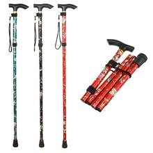 Walking-Stick Canes Folding Baston Crutch Telescopic T-Handle Hiking Elder Stable