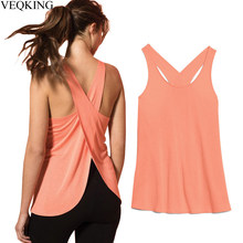 VEQKING Vrouwen Kruis Terug Mouwloze Yoga Vest Fitness Sport Tank Top Athletic Sport Singlet Quick Dry Workout Running Yoga Shirt(China)