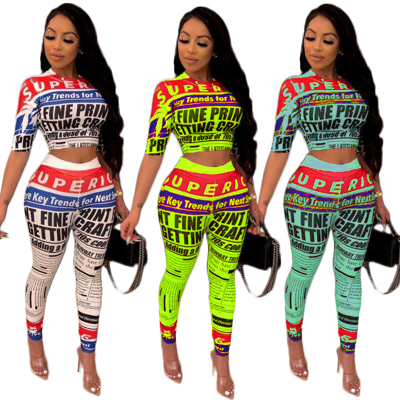 European And American Women's Newspaper Positioning Printing Fashion Casual Two-piece Pants Suit Women's Trousers
