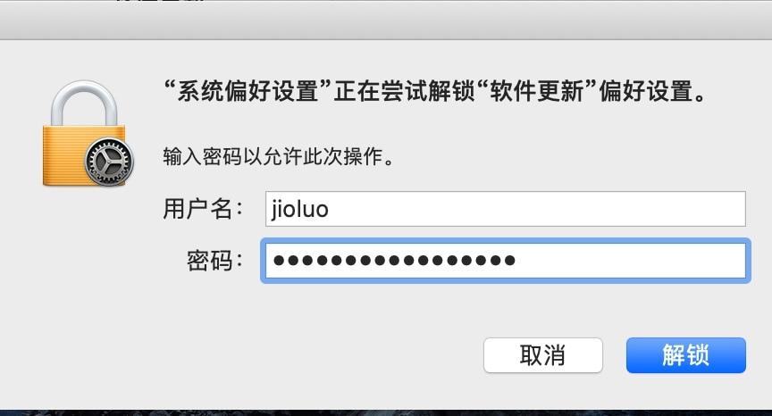 Mac OS苹果电脑关闭Apple Beta版软件计划功能插图9