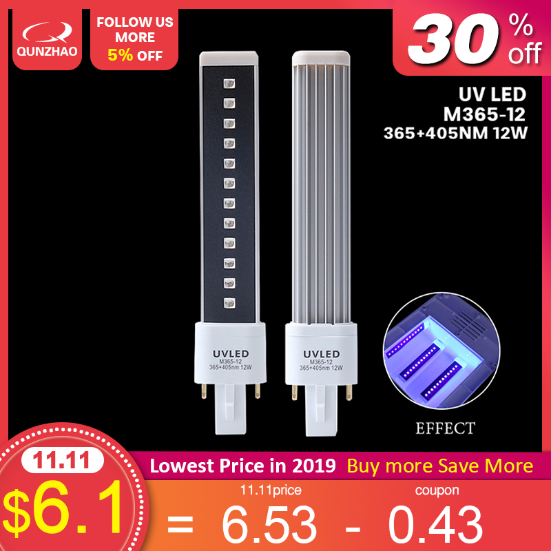9leds 12leds 16leds Double Light Source Uv Led Lam 9w Electronic