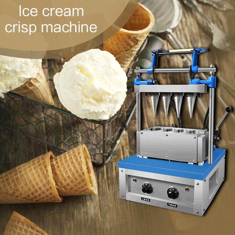 Коммерческий лоток для мороженого, яиц, машина для производства мороженого из нержавеющей стали, автоматический вафельный лоток для яиц
