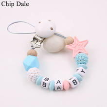 Chip Dale Personalized Name Baby Anti-drop Chain DIY Handmade Silicone Pacifier Chains Five Star Baby Teether Teething Chain