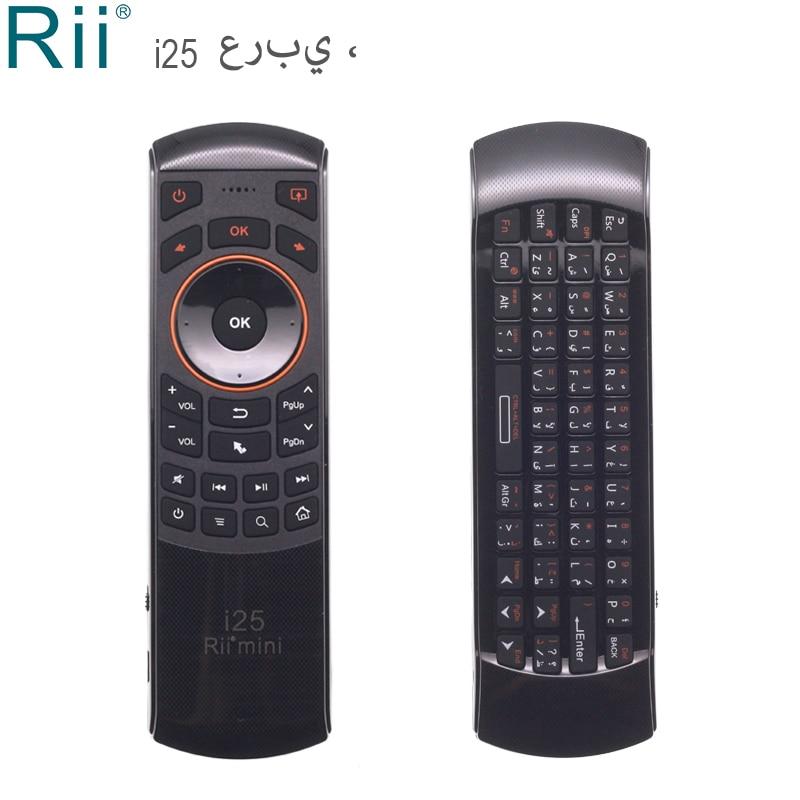 Rii i25 inglês araibc teclado mini 2.4 ghz teclado sem fio rato de ar com função ir para android tv caixa mini computador portátil