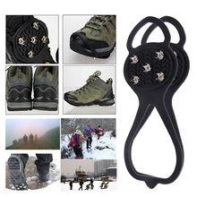 1 para Ice Snow szpilki antypoślizgowe kolce buty buty chwytaki Crampon Walk knagi tanie tanio CN (pochodzenie) Ice gripper 97BDD16000 Rubber Aluminum alloy Cleats