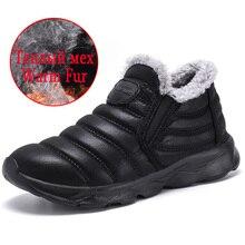 Г. Новое поступление, дизайнерские зимние ботинки водонепроницаемые мужские ботильоны теплые зимние ботинки из толстого плюша модная повседневная обувь 37-46