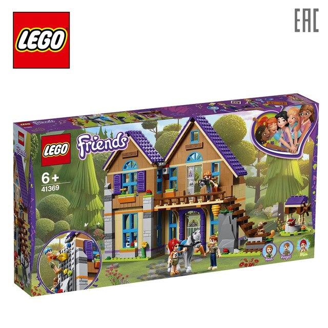 Конструктор LEGO Friends 41369 Дом Мии