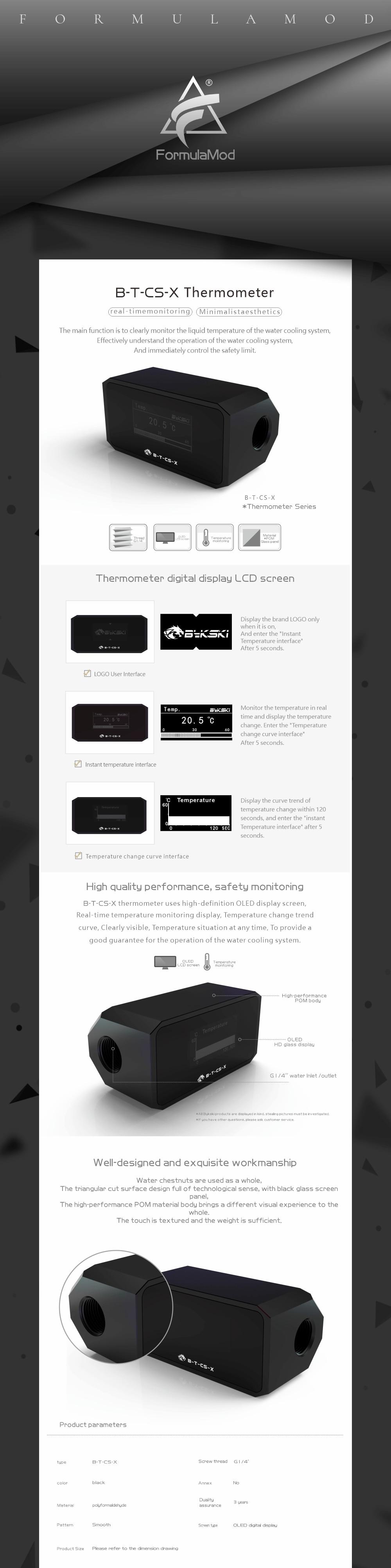 Bykski Water Cooler System Monitor for Temperature Meter / Water Flow OLED Display Double G1/4'' Flow Error Alarm, B-T-CS-X