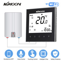 KKmoon Digital Water/Gas Boiler Heating Thermostat with WiFi Connection Voice Control Energy Saving Touchscreen LCD Display(China)