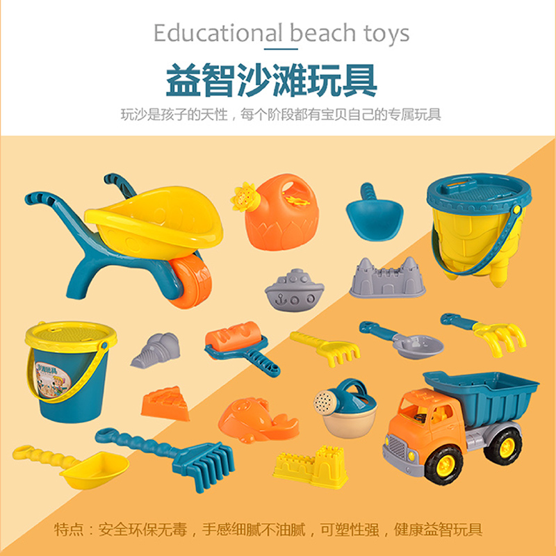 criancas brinquedos de praia baldes praia 01