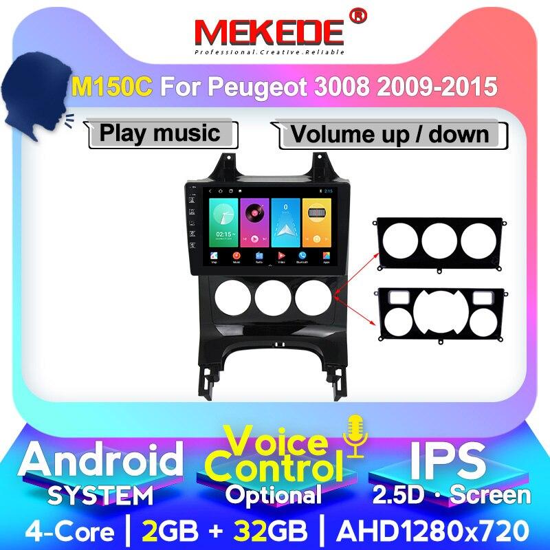 Rádio para carro estéreo automotivo, rádio automotivo com sistema peugeot 3008, 2009-2015, bluetooth, som estéreo, 2din, multimídia jogador do jogador
