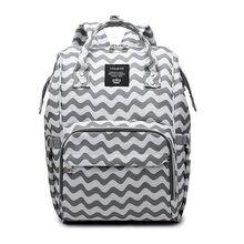Водонепроницаемая сумка для мам брендовый вместительный дорожный