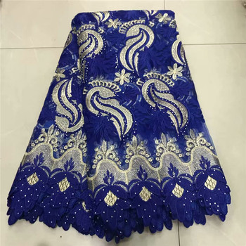 Latest Royal Blue Tulle Lace Fabric High Quality Europe And American Fashion Fabric With Stone French lace Fabrics dress DF14-30