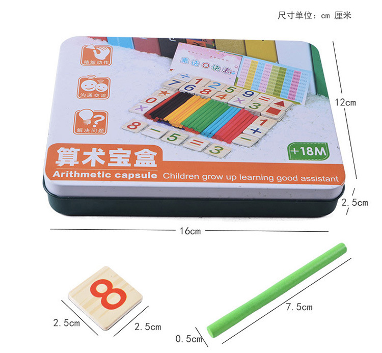 Teaching Aids Mathematics Counter Children Young STUDENT'S Arithmetic Stationary Box Non-Stick Arithmetic Addition And Subtracti