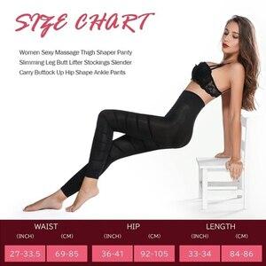 Image 2 - ハイウエストレギンス女性彫刻睡眠脚レギンスおなかコントロールスキニーパンツ痩身レギンス腿スリムパンツ