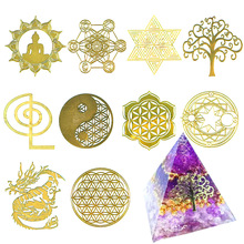 Mix 10pc New Tower Pattern Metal Copper Stickers Energy For DIY Resin Silicone Making