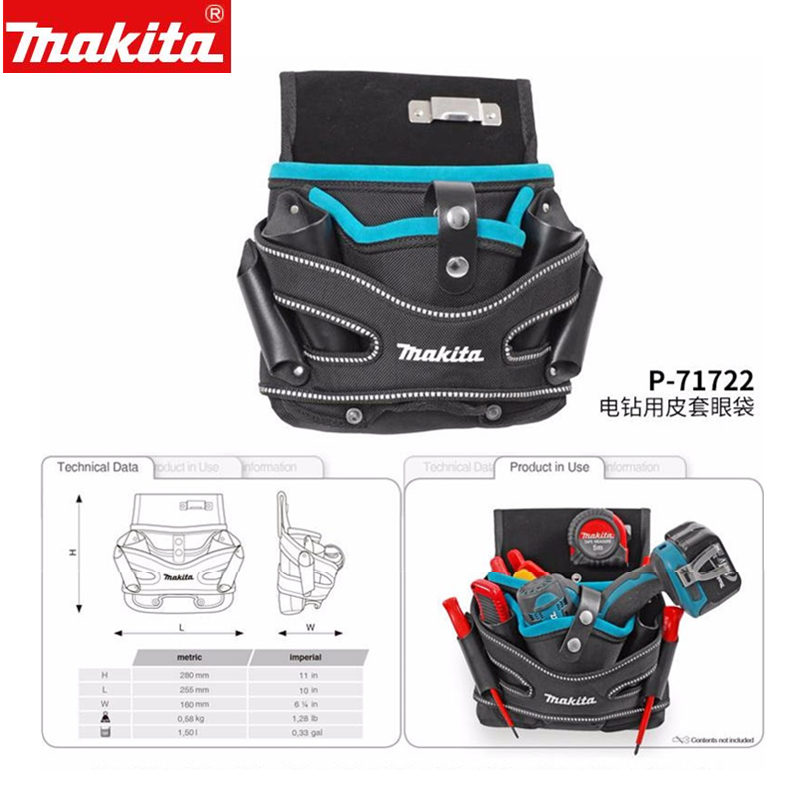 MAKITA P-71722 DRILL HOLSTER & POUCH  Bags BagUniversal L/R Belt Storage