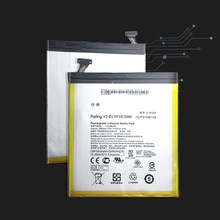4890mAh C11P1502 Phone Battery For ASUS ZenPad 10 Z300C Z300CL Z300CG Mobile Rechargeable Battery(China)