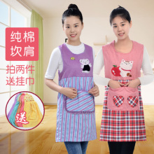 Pure cotton vest apron Korean version of fashion sleeveless vest kitchen cover oil anti-fouling cute anti-clothing