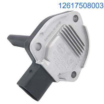 Nieuwe Olie Niveau Motor Sensor 7508003 Voor Bmw X3 X5 M3 325Ci 330i M5 X5 E39 E90 Inlaatluchttemperatuur sensor Voor Bmw 7 Serie E46
