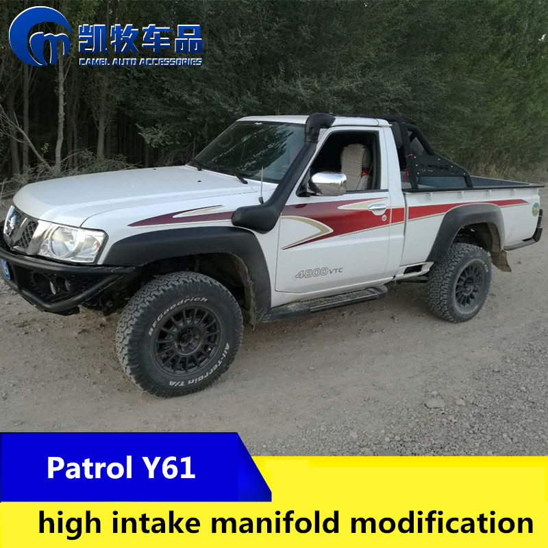 For Nissan Patrol Y61 Pickup Truck Special Wading Hose Wader High Intake Pipe Patrol Y61 Air Intakes Parts